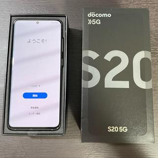 Galaxy - Galaxy S20 5G コスミックグレー 128GB FINONケース付き
