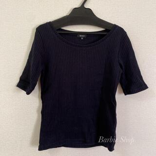 ボッシュ(BOSCH)のボッシュ リブ 半袖 紺色(カットソー(半袖/袖なし))