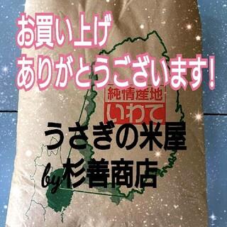 お米 ひとめぼれ【令和3年産】精米済み 30キロ(5kg×6)