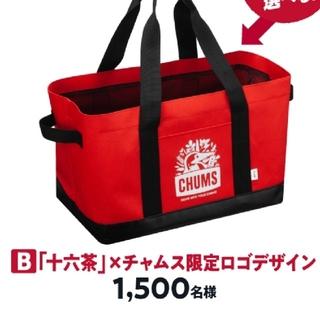 チャムス(CHUMS)の未使用 十六茶×チャムス キャンペーン 当選品 オリジナルギアバッグ  赤(ノベルティグッズ)