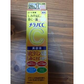 ロート製薬 - ロート製薬 メラノCC 美容液 20ml×1