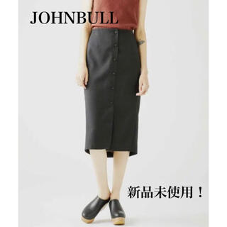 ジョンブル(JOHNBULL)のJOHNBULL ジョンブル 新品 タイトスカート スカート ロングスカート(ロングスカート)