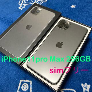 Apple - 【値下げ】iPhone 11 Pro Max 256 GB SIMフリー