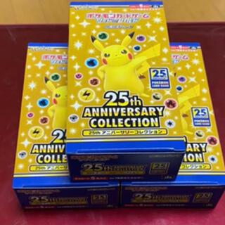 ポケモン - ポケモンカード 25thアニバーサリーパック 3box