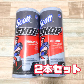コストコ(コストコ)の【コストコ】スコットショップタオル 2本セット(メンテナンス用品)