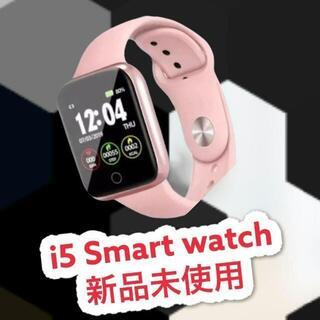 Smart Watch i5 ピンク 桃 ギフト 通知機能 高性能