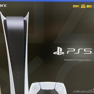 プランテーション(Plantation)のSONY PlayStation5 CFI-1100B01 保証付き(家庭用ゲーム機本体)