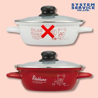 サンエックス(サンエックス)のリラックマ ホーロー鍋 レッド(鍋/フライパン)