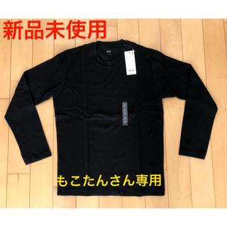 UNIQLO - 【新品未使用】UNIQLO  ソフトタッチクルーネック長袖Tシャツ Sサイズ