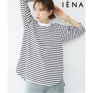 IENA - 美品✨イエナ ラウンドテールプルオーバー ボーダーカットソ