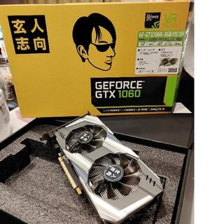 グラフィックボード 玄人志向 GTX1060-3GB