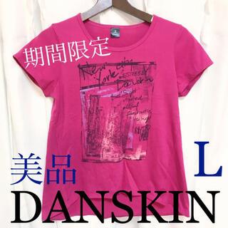 ★期間限定★プリントが鮮やか! ダンスキン トレーニングTシャツ 赤に近いピンク