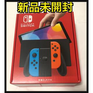 ニンテンドースイッチ(Nintendo Switch)のNintendo Switch 有機ELモデル ネオン 新品未開封 スウィッチ(家庭用ゲーム機本体)