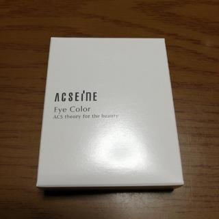 ACSEINE - アクセーヌ アイカラー