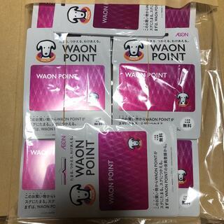 WAONカード 100枚 未使用