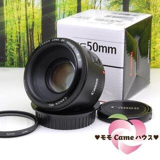 Canon - キヤノン EF 50mm 1:1.8 Ⅱ☆明るい単焦点レンズ☆2082-1