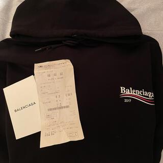 バレンシアガ(Balenciaga)のBALENCIAGA キャンペーン ロゴ パーカー(パーカー)