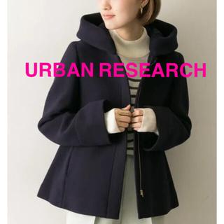 URBAN RESEARCH - URBAN RESEARCH アーバンリサーチ  2WAY ショートコート