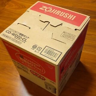 ゾウジルシ(象印)のZOJIRUSHI 電動ポット 2.2L(電気ポット)