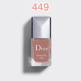 ディオール(Dior)のDior ネイル ディオール ヴェルニ 449 ダンサント 国内正規品 新作(マニキュア)
