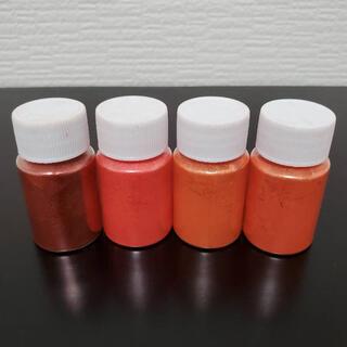 【新品】マイカパウダー 天然雲母 染料 顔料 パウダー粒子 4色 オレンジ系