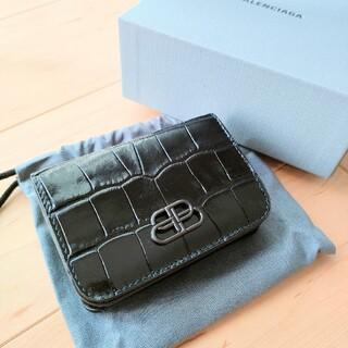 Balenciaga - 希少カラー【新品未使用】バレンシアガ 折り財布ミニウォレットBB ブラッククロコ