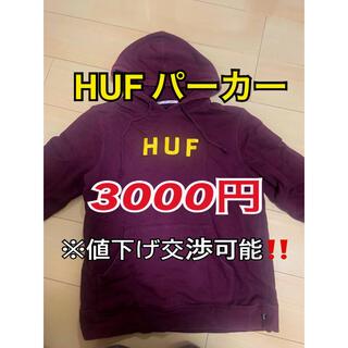 ハフ(HUF)の【美品】☆HUF パーカー☆(パーカー)