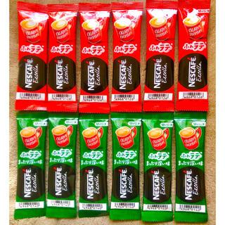 ネスレ(Nestle)のネスカフェ ふわラテ 12本 スティックコーヒー 送料無料 ポイント消化(コーヒー)