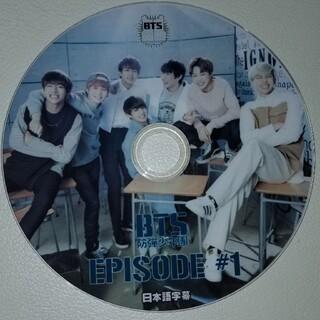 ボウダンショウネンダン(防弾少年団(BTS))のBTS エピソード#1(ミュージック)