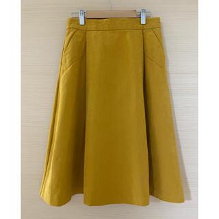 ナチュラルビューティーベーシック(NATURAL BEAUTY BASIC)の☆超美品☆ ひざ丈スカート(ひざ丈スカート)