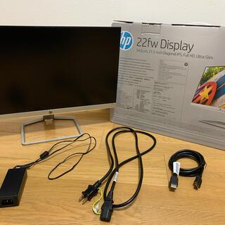HP - HP PCモニター 22inch