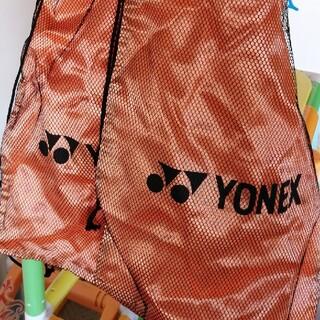 ヨネックス(YONEX)のラケットケース×2(バッグ)
