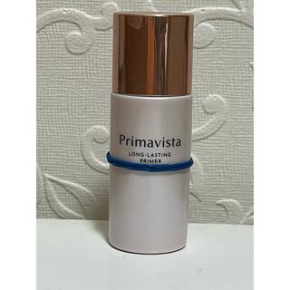 Primavista - プリマヴィスタ スキンプロテクトベース レギュラー 25ml