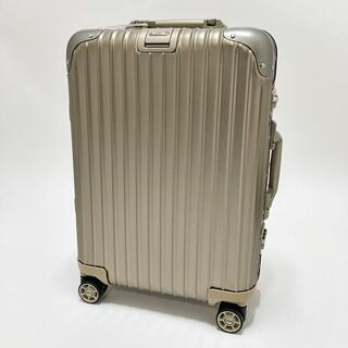 リモワ(RIMOWA)の訳アリ/新品★リモワ スーツケース RIMOWA トパーズ シャンパン 32L(トラベルバッグ/スーツケース)