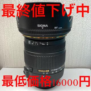 SIGMA - SIGNA 17-50mm F2.8 EX DC OS (ニコンFマウント用)
