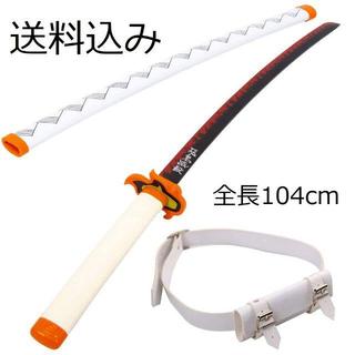 【コスプレ用】鬼滅の刃 煉獄杏寿郎 日輪刀(木製模造刀)