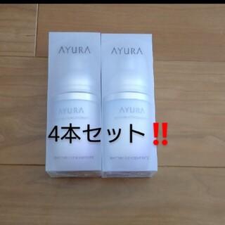 AYURA - 4本セット‼️ アユーラ リズムコンセントレート
