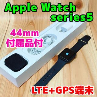 アップルウォッチ(Apple Watch)のApple Watch series5 本体 GPS LTE 44mm 付属品付(腕時計(デジタル))