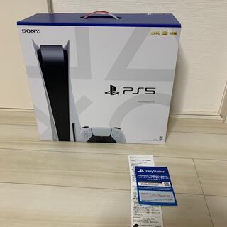 SONY - プレイステーション5   PlayStation5 本体