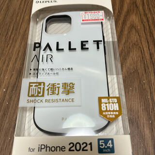 iPhone - iPhone 13 mini ケース