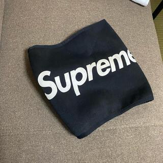 Supreme - Sold