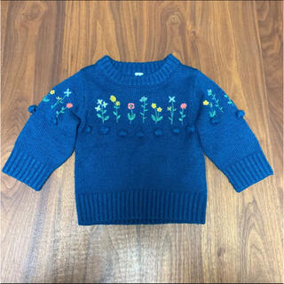 プティマイン(petit main)のアプレレクール 花柄 セーター(ニット)