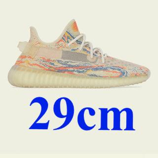 """adidas - adidas Yeezy Boost 350 V2 """"MX OAT""""【29cm】"""