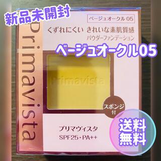 Primavista - プリマヴィスタ きれいな素肌質感 パウダーファンデーション ベージュオークル05