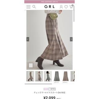 GRL グレイル チェックマーメイドスカート ブラウン L