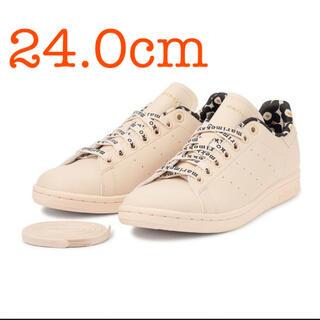 adidas - アディダス マリメッコ スタンスミス 24cm