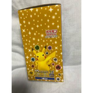 25th anniversary スペシャルセット 5BOX