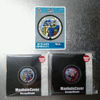 3点セット マンホールカード&メダル 小田原 ガンダム GUNDAM 城