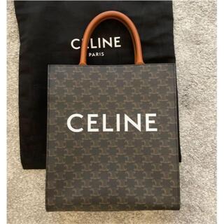 celine - 美品 CELINE トート スモール バーティカル カバ タン