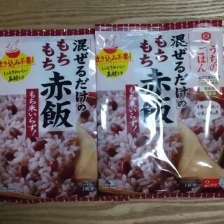 キッコーマン(キッコーマン)の混ぜるだけのもちもち赤飯 2袋(1袋1杯分×2回分)(米/穀物)
